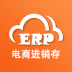 电商ERP 淘宝平台 跨境电商